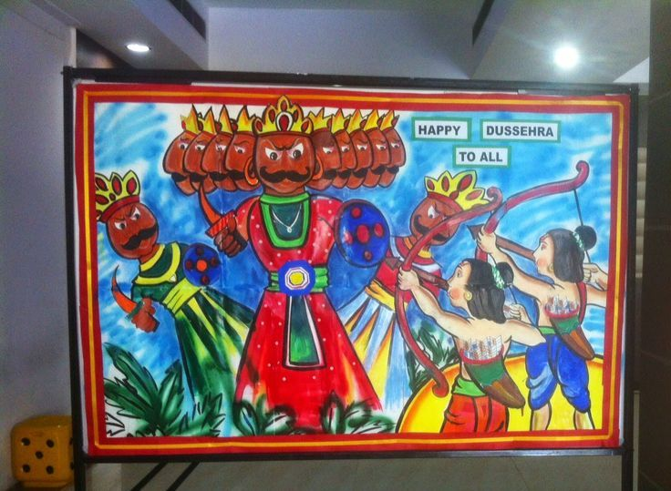 Art ,Craft ideas and bulletin boards for elementary schools: Dussehra | Vijayadashmi Bulletin Board
