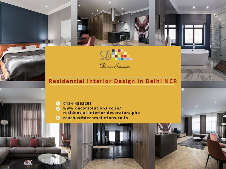 decor solutions is a one stop shop for all your residential, Innedesign