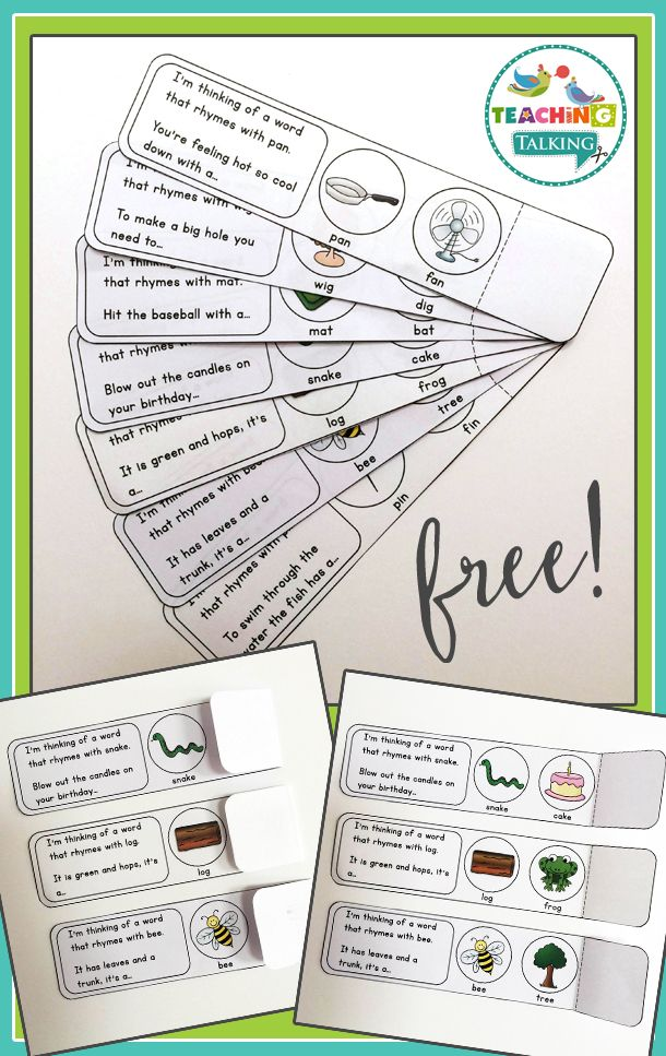 Try these rhyme fold overs for a quick way to teach your students about rhyming in speech & language therapy.