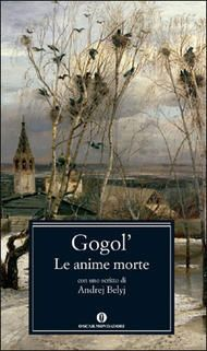 Gogol   Le anime morte