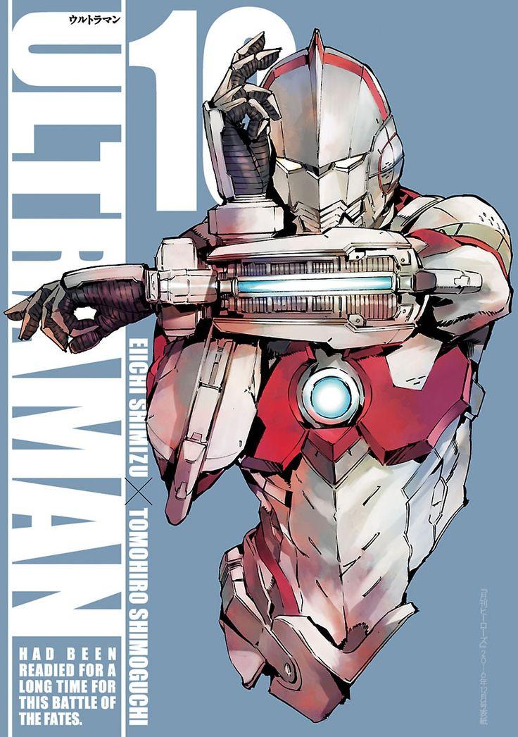 ULTRAMAN(10) (ヒーローズコミックス) 清水栄一, 下口智裕 本 通販 Amazon
