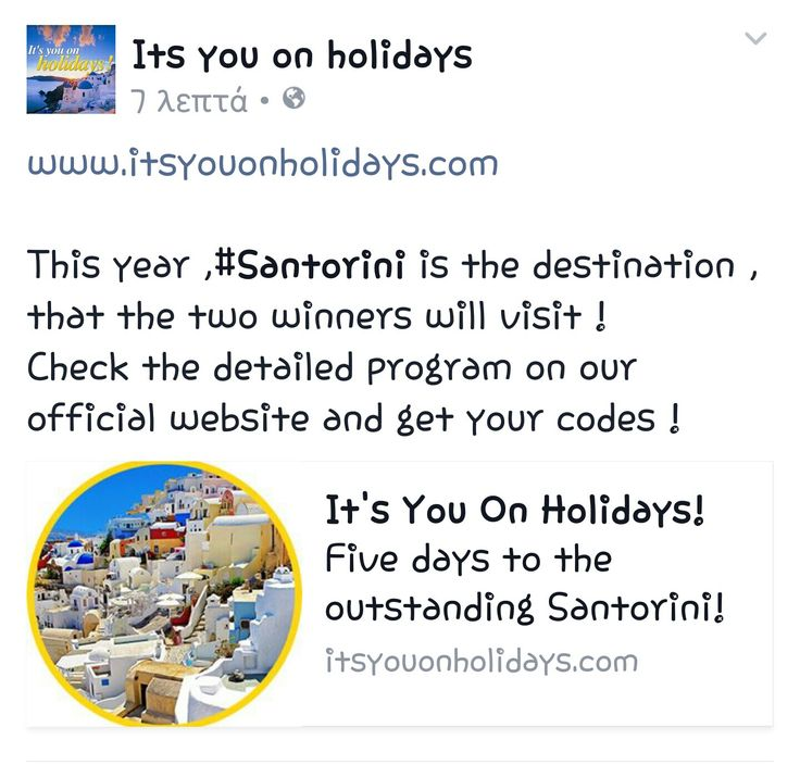Our website takes you on holidays!!!Visit www.itsyouonholidays.com and get your codes!! 2 people win a 5 days holiday package to Santorini!!!!..check the detailed program on our website!