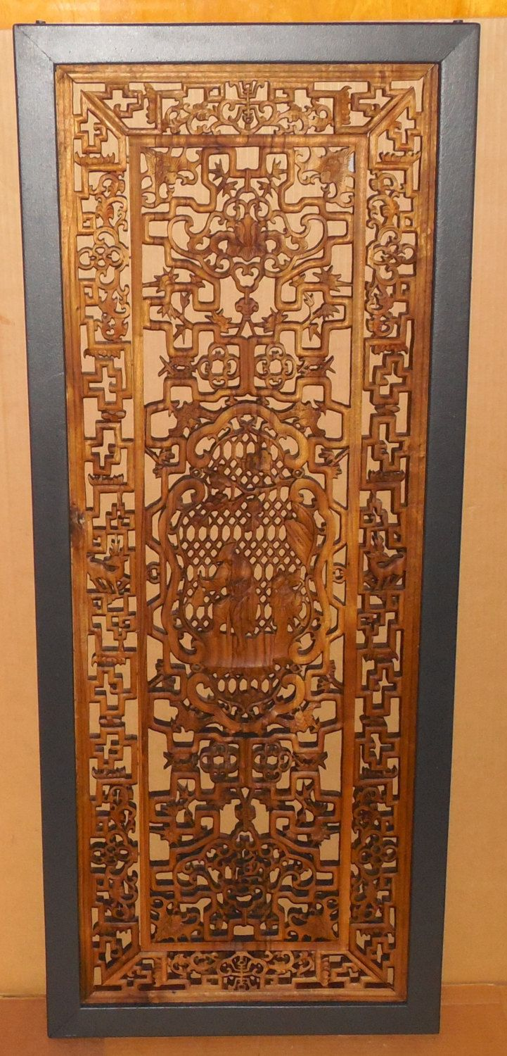Vtg oriental filigree carved wood panel wall hanging asian