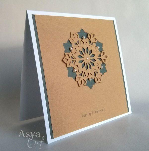 Snowflake - Christmas card