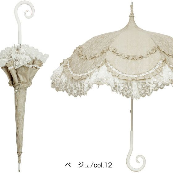 The pagoda design and exquisite scalloped shape of this parasol truly make a statement! Ruffles, lace and jacquard patterns give a luxurious feeling, and Lumiebre's trademark quality is unmistakable. This parasol features UV protection and water resistance.