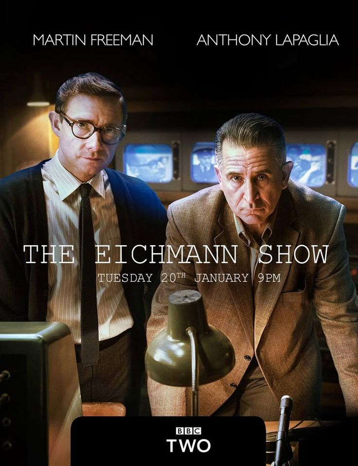 A film about the Eichmann Trial documentary. It is filled with real scenes from the original version. Shocking, horrifying pictures and confessions about Auschwitz. http://www.imdb.com/title/tt4163668/