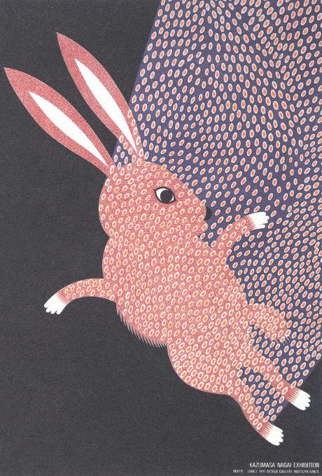 第432回デザインギャラリー1953「永井一正ポスター展」