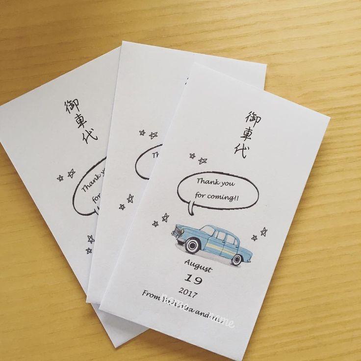 結婚式のお車代の封筒・ぽち袋のデザインまとめ | marry[マリー]