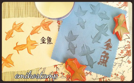 Silhouette Gold Fish StampSet of 2 Unmounted Rubber by emikostamp