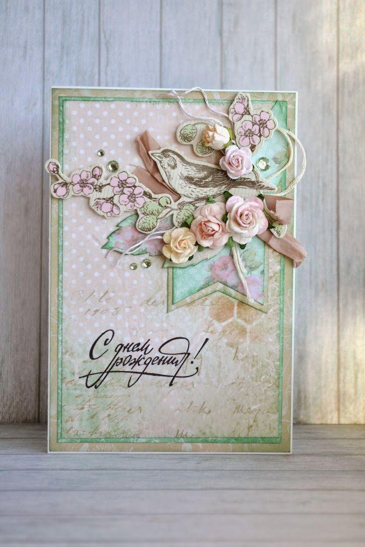 Днем рождения, объемные открытки скрапбукинг с цветами