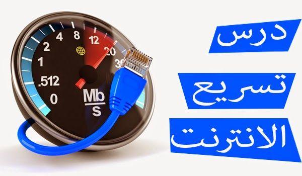 Hugedomains Com Internet Speed Iphone Garmin Watch