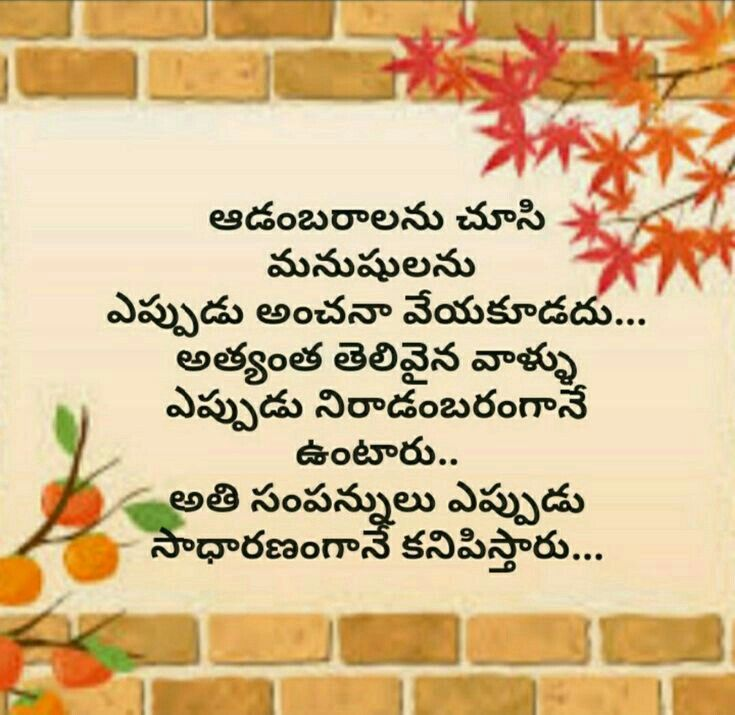Pin by shobha on Shobha   Life quotes, Quotes, Cool words