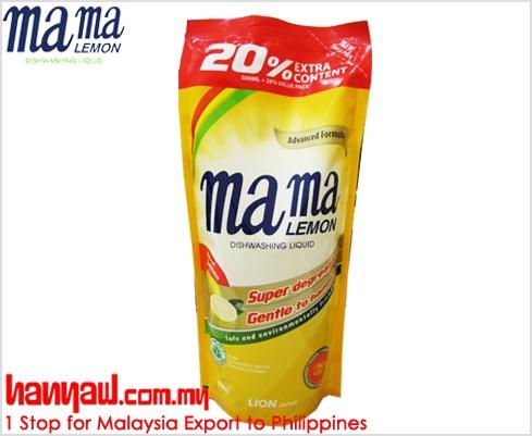 Visit- http://www.hanyaw.com.my/Products/Mama_Lemon_Dishwashing_Liquid_Lemon_Gold.html