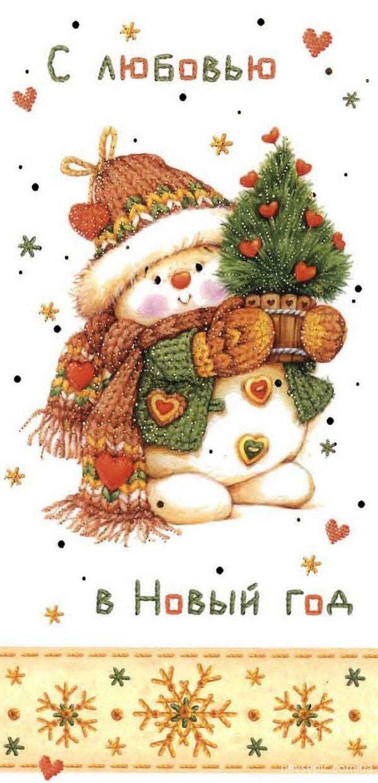 Маленькие новогодние открытки картинки