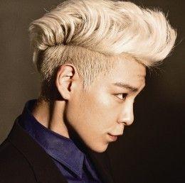 Neueste Trendy asiatischen und koreanischen Frisuren für Männer 2019