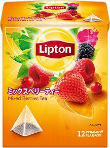 洗濯が終わって、三時のお茶は → ミックスベリーティー 12袋 紅茶の専門家 #リプトン  (Lipton)