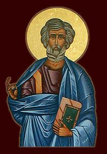 St. Matthias,Apostle-How does one qualify to be an apostle?Peter had one criterion,that,like Andrew,James, John,and himself,the new apostle be someone who had been a disciple from the very beginning,from his baptism by John until the Ascension.he apostles knew that only the Lord could know what was in the heart of each.They cast lots in order to discover God's will and Matthias was chosen. He was the twelfth apostle and the group was whole again as they waited for the coming of the Holy…