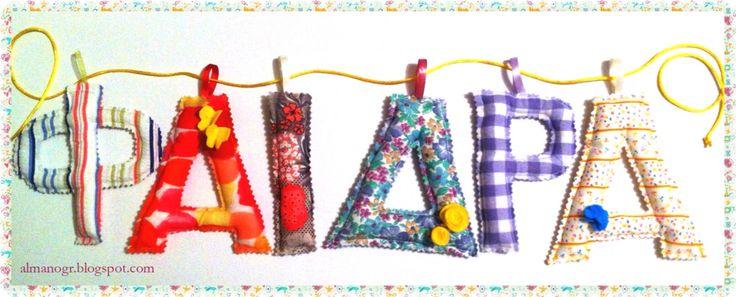 Fabric Greek letters (name Fedra) #fabricletters #alphabet #kidsstuff #kidsroomdeco #handmadefabricletters #almanogr