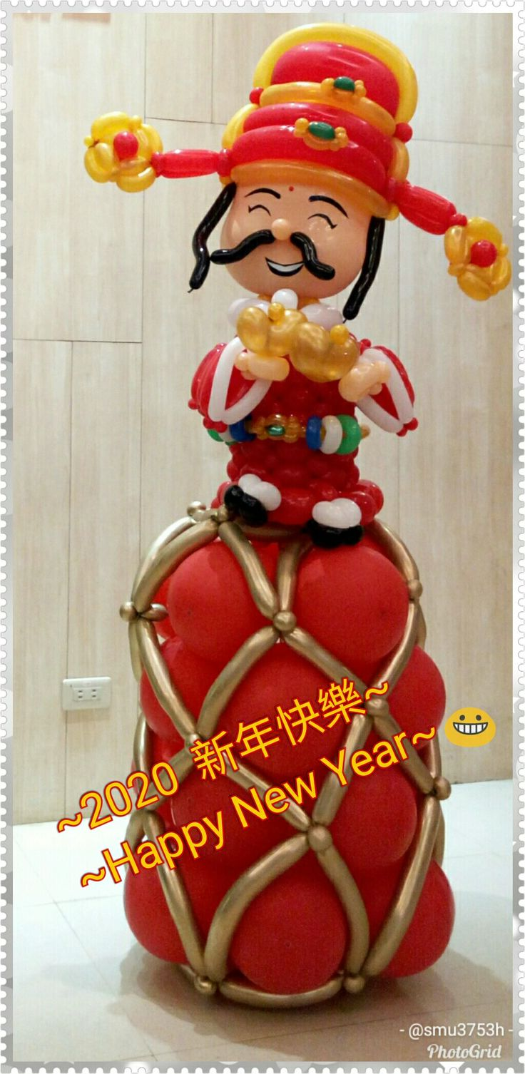 Happy New Year in 2020 Balloons, Happy new, Chinese new year