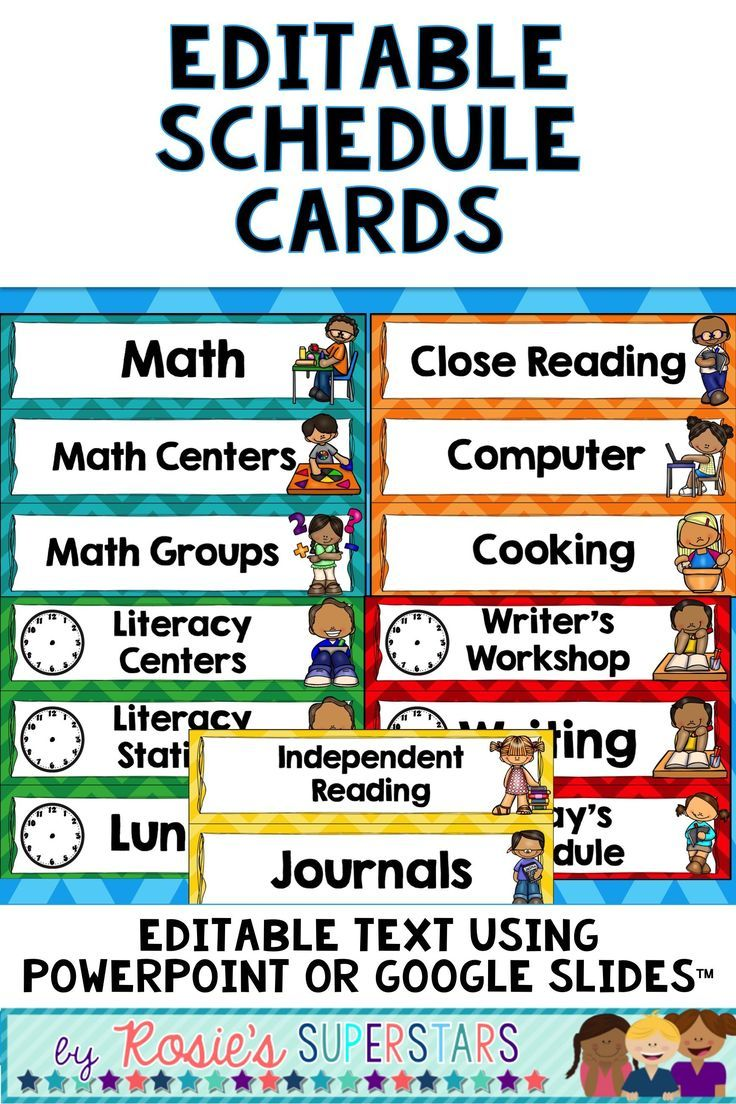 Editable Daily Schedule Cards in Chevron   Educational Finds and ...