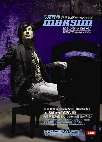 Maksim Mrvica (Croatian pronunciation: [mâksim mr̩̂ʋitsa]; born May 3, 1975) is a Croatian pianist. He plays classical crossover music...