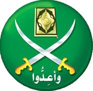 The Society of the Muslim Brothers (Arabic: جماعة الإخوان المسلمين‎), shortened to the Muslim Brotherhood (الإخوان المسلمون al-Ikhwān al-Muslimūn), is a transnational Islamist organization which was founded in Egypt in 1928 by the Islamic scholar and schoolteacher Hassan al-Banna.