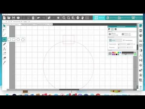 (36) La Fourmi créative  vidéo Silhouette pour Noël - YouTube