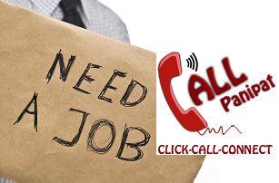 Panipat Blog- Latest News, Jobs, Recruitment, Careers: Call Panipat Tips for Panipat Jobs Interview, Recr... #Panipat