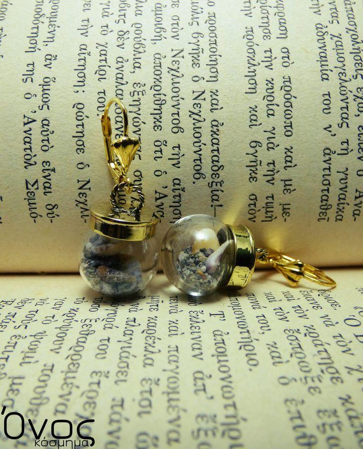 ❤ Καλοκαίρι στη Γυάλα ❤ - Χειροποίητα σκουλαρίκια με φυσικά βότσαλα σε γυαλίτσα!