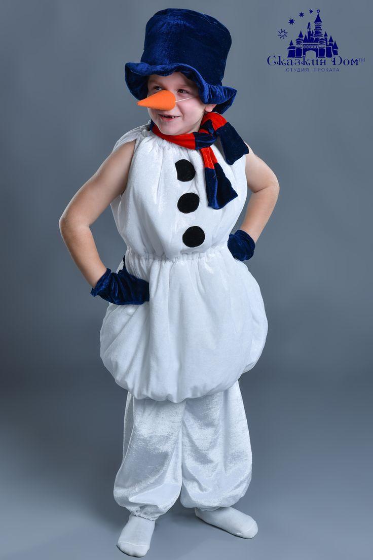 картинки костюм снеговика взрослый рад