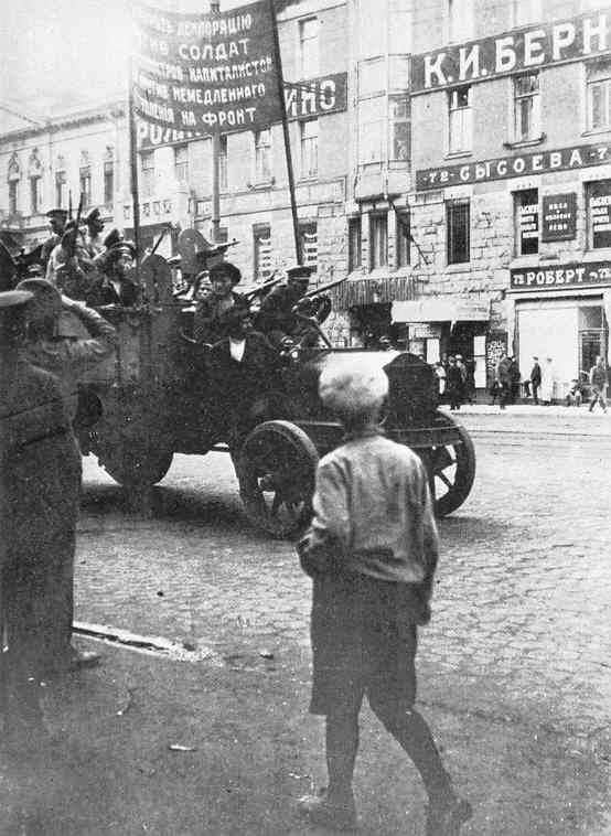 a history of the bolsheviks revolution of 1917 in soviet union The october revolution in petrograd (1917) description: newsreel footage from the days immediately following the october take-over, including clips from the winter palace, bolshevik headquarters at the smolny institute, and selected revolutionary leaders.