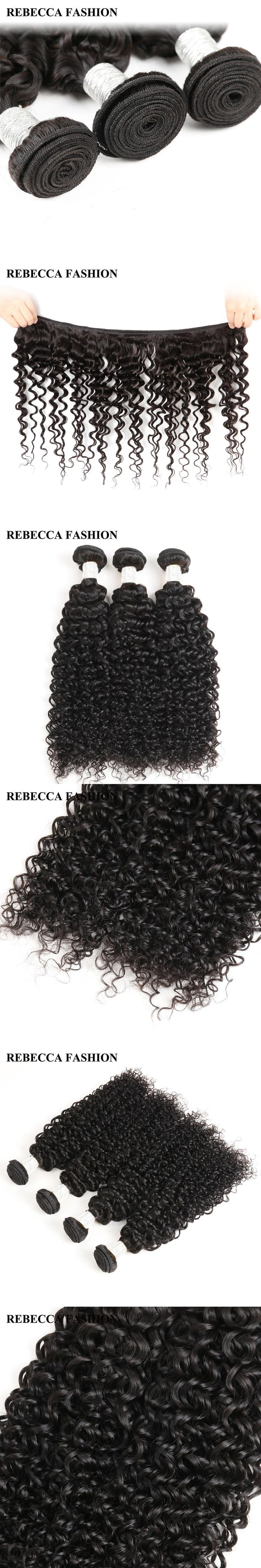Rebecca Brazilian Curly Hair Weave Bundles Remy Human Hair Bundles 3PC Unprocessed Hair Extensions 300g 8 to 30inch Hair Weft