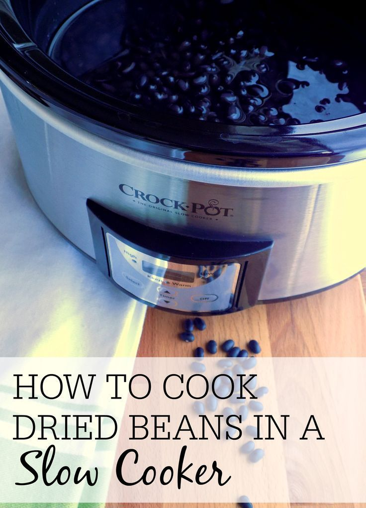 Stop overpaying for canned beans. You can easily cook dried beans in a slow cooker. They not only taste great, but they are so much cheaper too. Skip the bland canned beans and make these crock pot beans today.