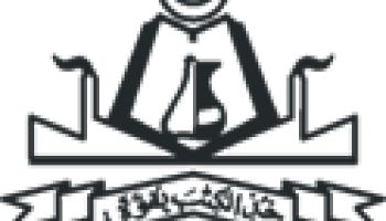 Bise Gujranwala Board Matric 10th Class Result 2014