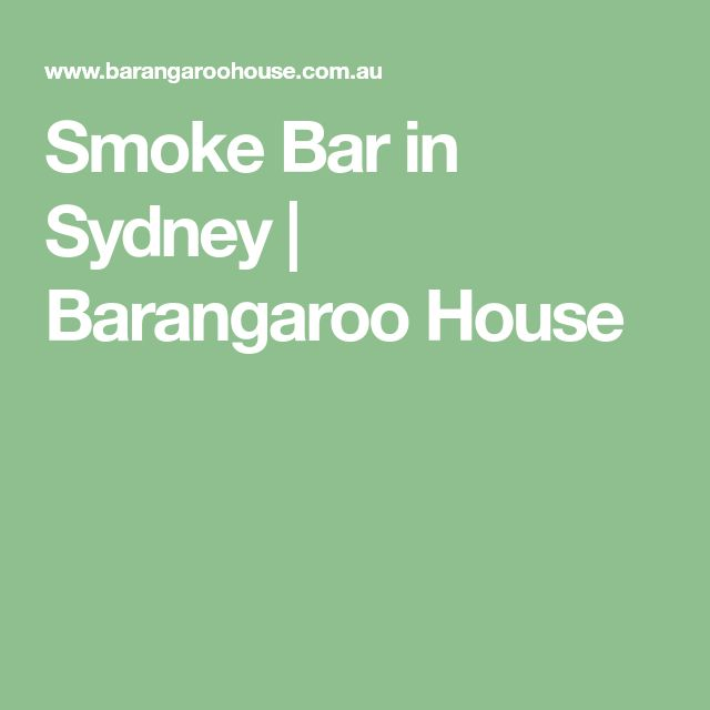 Smoke Bar in Sydney | Barangaroo House