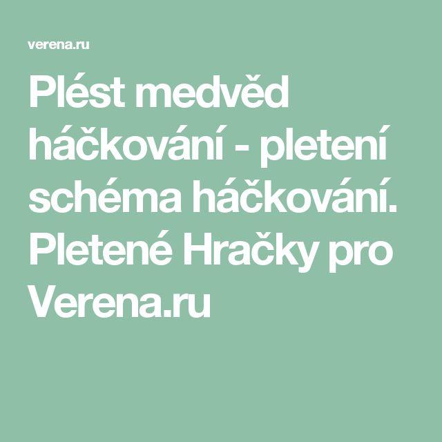Plést medvěd háčkování - pletení schéma háčkování.  Pletené Hračky pro Verena.ru