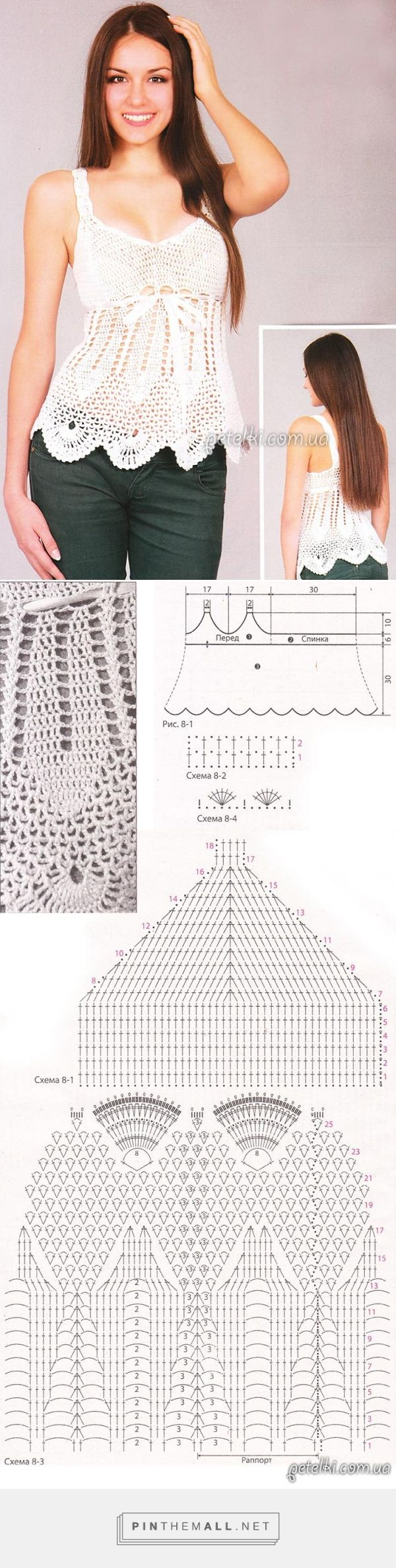 http://petelki.com.ua/schemes_knitted_tops/828-belaya-azhurnaya-mayka-kryuchkom-opisanie-shemy.html
