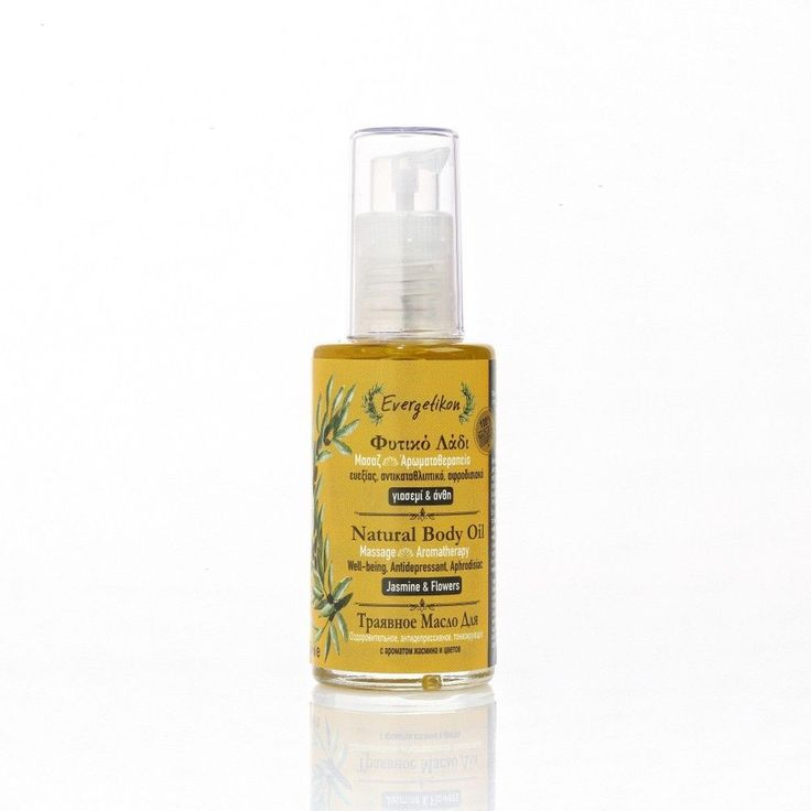 Natural massage oil and aromatherapy 60ml. Wellbeing, Antidepressant, and Aphrod #Evergetikon