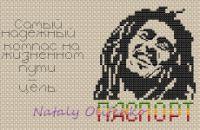Gallery.ru / Боб Марли - Платные схемы - nataly19-88
