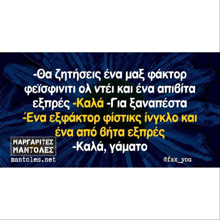 "3,929 Likes, 74 Comments - Μαργαρίτες Μάντολες (@margarites_mantoles) on Instagram: ""www.mantoles.net"""