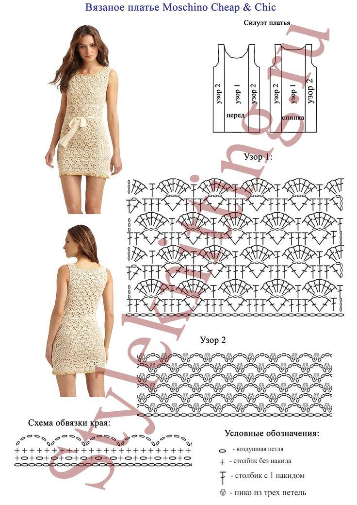 Схема как связать вязаное платье фото