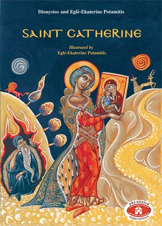 Saint Catherine! Your daughter will love this book! $20, including shipping!