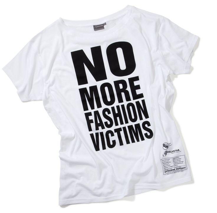 Das modische T-Shirt wurde von der englischen Designerin Katharine Hamnett entworfen und von uns mit Bio-Baumwolle aus dem Helvetas Projekt in Mali zu unserem 20jährigen Jubiläum produziert. Das T-Shirt hat einen grossem Schiffchen-Ausschnitt, ist sehr gross geschnitten und perfekt mit Leggings kombinierbar. Einheitsgrösse. 100% Bio-Baumwolle, Mali (Helvetas Projekt).