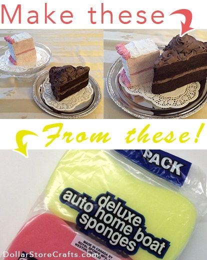 Dollar Store Crafts » Blog Archive » Tutorial: Faux Sponge Cake (made from real sponges!)