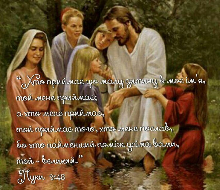 Гифка иисус любит тебя