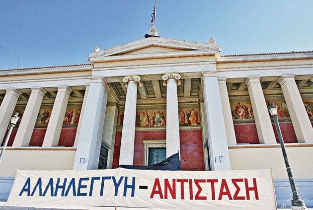 Στάση εργασίας των διοικητικών του ΕΚΠΑ     Σε στάση εργασίας προχώρησαν σήμερα από τις 8.00 οι διοικητικοί υπάλληλοι του Πανεπιστημίου Αθηνών που θα διαρκέσει μέχρι τις 11.00. Η κινητοποίηση κηρύχθηκε προκειμένου να γίνει παρέμβαση των υπαλλήλων στη συνεδρίαση της συγκλήτου του ΕΚΠΑ. Οι διοικητικοί διαμαρτύρονται γιατί το καθεστώς ασφάλισης των συμβασιούχων βαίνει προς το δυσμενέστερο και βλαπτικότερο όπως αναφέρουν. Τονίζουν ότι είναι κατά της ύπαρξης εργαζομένων διαφορετικών ταχυτήτων…