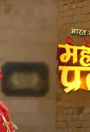 Maharana Pratap Sony Tv Serial Episodes Free Download. From a young age prince Pratap is a true patriot who, like his ancestors, is a great warrior and treats his land as his mother. He follows the principles and sayings of his mother ...