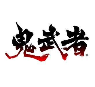 鬼武者|ゲームロゴのデザインギャラリー GLaim