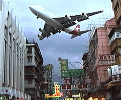 Hong Kong Kai Tak Airport  LostFound.gr ΔΩΡΕΑΝ ΑΓΓΕΛΙΕΣ ΑΠΩΛΕΙΩΝ FREE OF CHARGE PUBLICATION FOR LOST or FOUND ADS