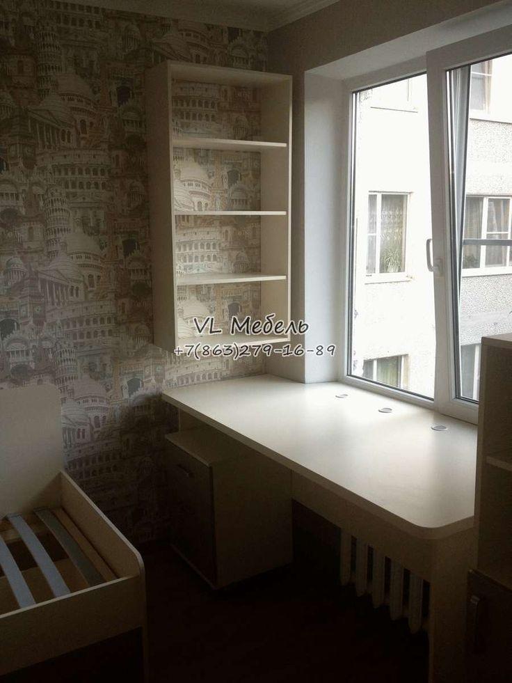 Мебель для детской комнаты - Каталог мебели - Мебель на заказ в Ростове-на-Дону
